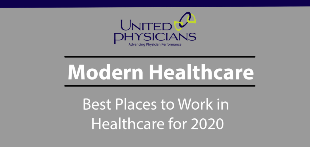 Best Places to Work 7 13 20B