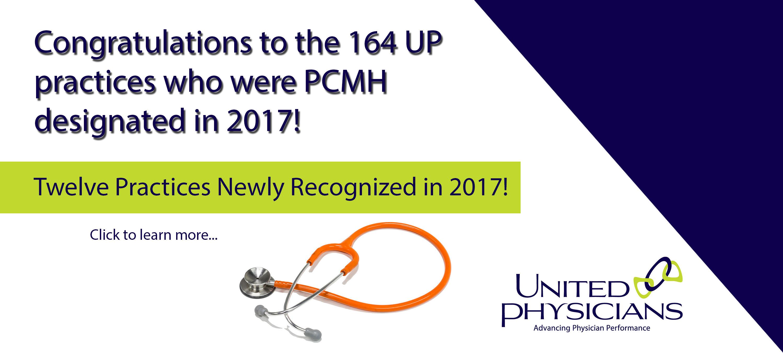PCMH 2017